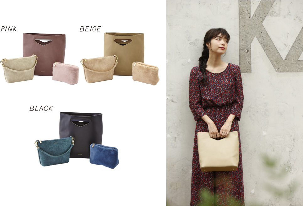 Square bag sets