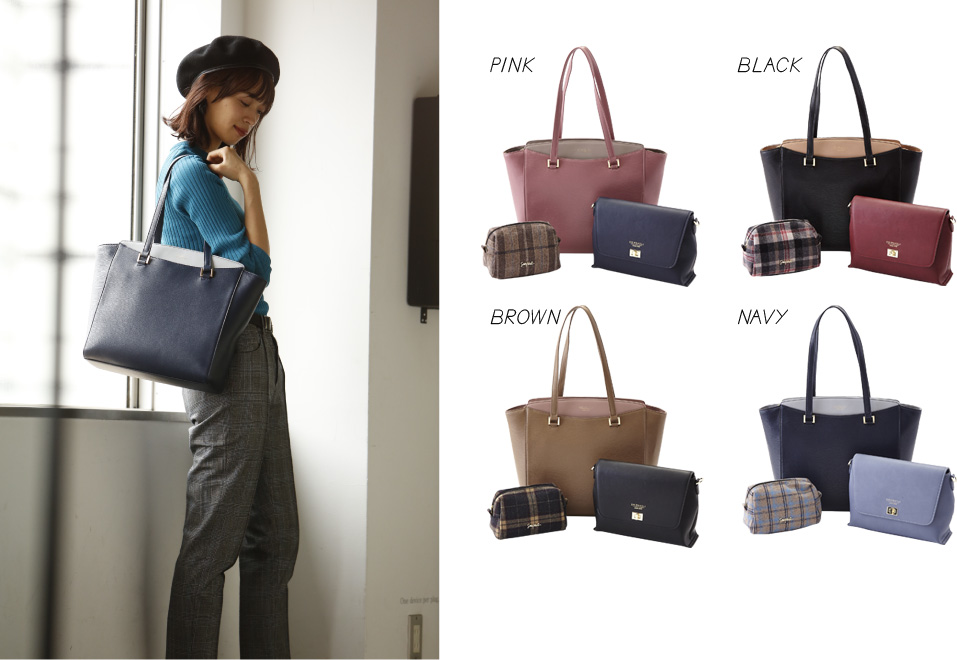 2 Color tote & shoulder sets